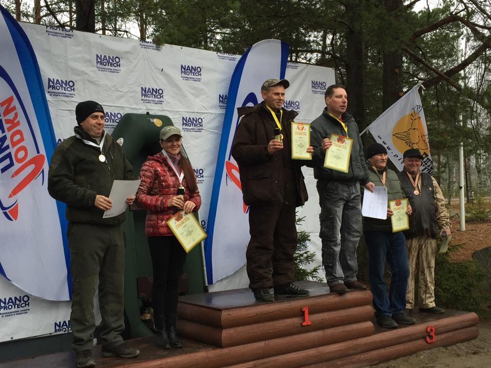 Осенний стрелковый турнир -Двоеборье-8 ноября 2015 г