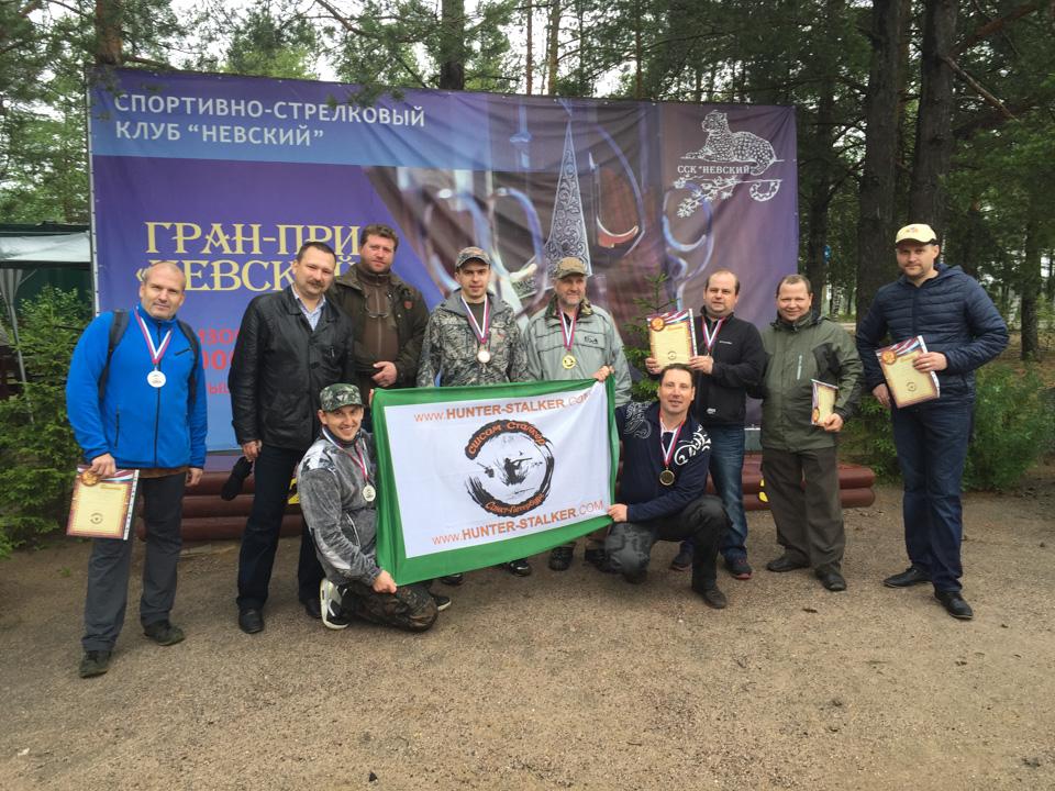 Пулевой турнир-1 этап СШСОМ Сталкер -19.06.2016 г