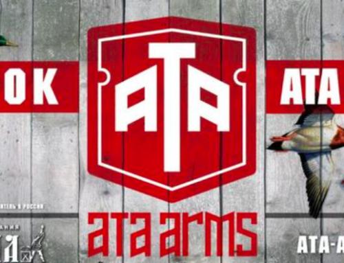 Кубок Ata Arms 2018
