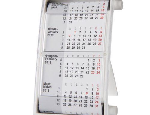 Календарь соревнований на 2019 год в ССК «Невский»