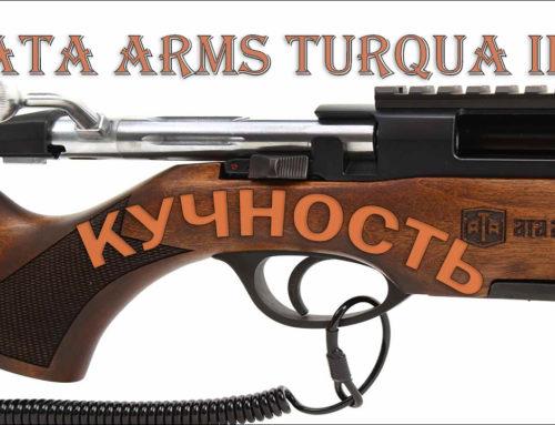 ВИДЕО: ATA ARMS Turqua II КУЧНОСТЬ
