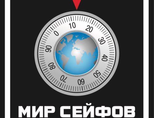МИР СЕЙФОВ — призы!!!