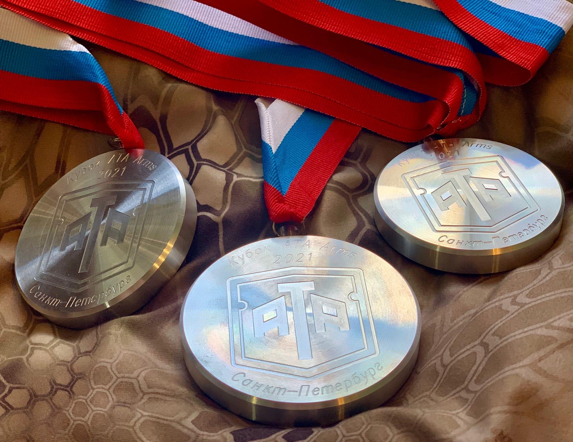 Медали на Кубок  ATA ARMS