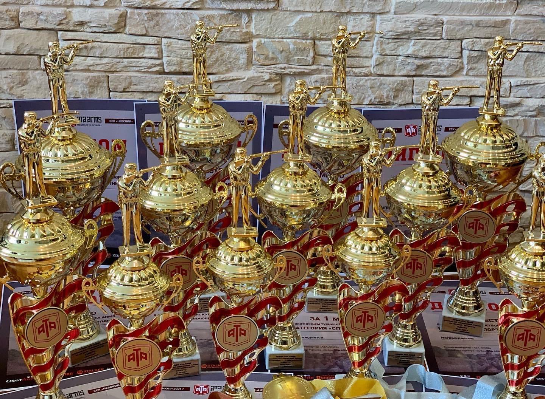 Результаты Кубок ATA ARMS