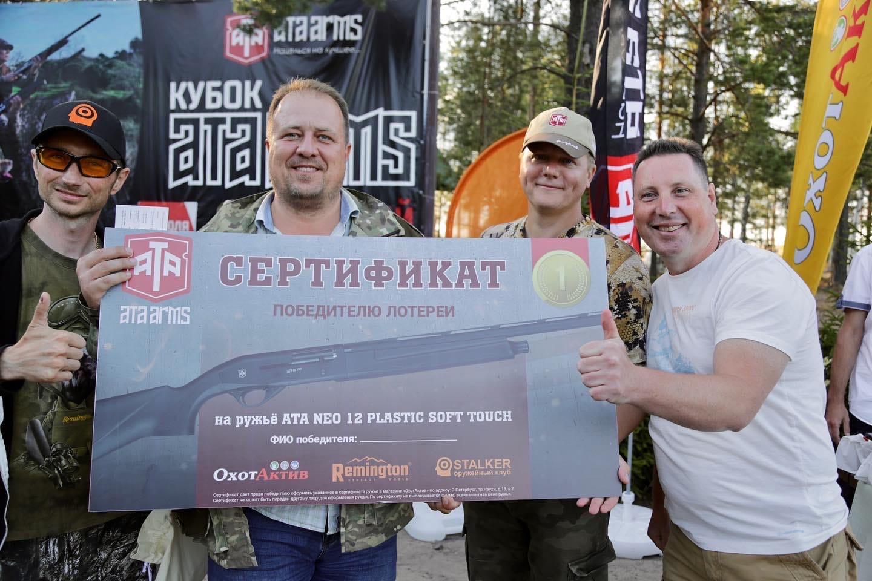Поздравляем призеров и Чемпионов турнира Кубок ATA ARMS