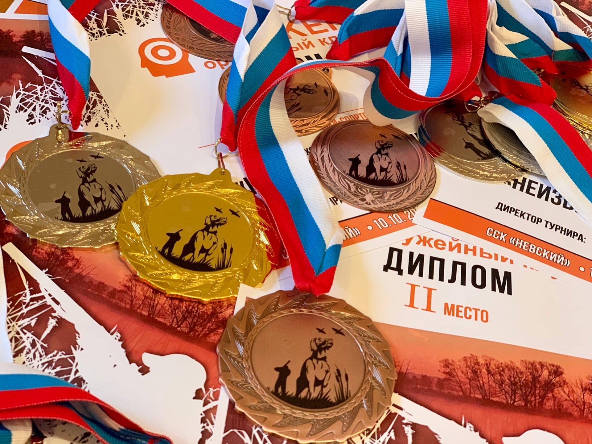 Результаты  турнира: «Неизвестный вылет», 10.10.21 г, ССК «Невский»